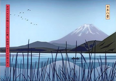 Opie, Julian - View of Boats on Lake below Mt. Fuji