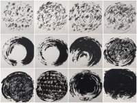 Uecker, Günther - Ouroboros 2018 sw, Set of 12